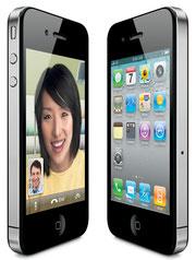 iphone4-principal-01-manzana-rota.jpg