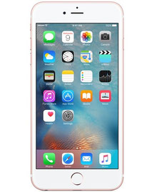 97e4989e7be iPhone 6S Plus - Reparación urgente - Manzana rota